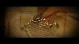علماء المسلمين | الادريسى