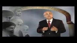 علماء المسلمين | البوزجانى
