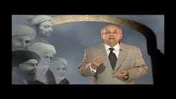 علماء المسلمين | الزهراوى