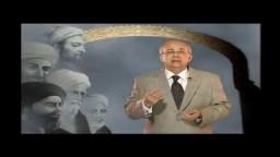 علماء المسلمين | ابن الرومية
