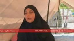 ميدان التحرير يشهد مأساة زوجة سجين