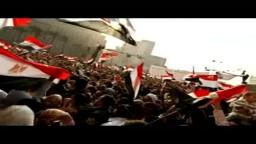 حتى لا ننسى .. الشعب يريد  _ فيديو من انتاج إخوان تيوب