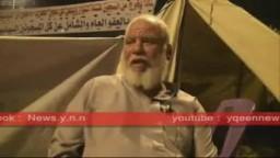 معتقل سياسى من عشرين سنة يحكى مأساته   في سجون مبارك