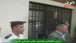 مصابي الثورة يتعرضون للاعتداء من حراس العادلي أثناء محاكمته