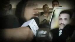 لماذا تريدون محاكمة حسني مبارك..؟