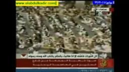 خطبة جمعة رفض العقاب الجماعي من الستين صنعاء1