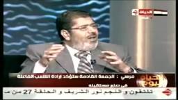   حوار د.محمد مرسى رئيس حزب الحرية والعدالة للحياة اليوم _2