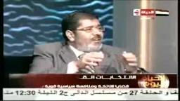   حوار د.محمد مرسى رئيس حزب الحرية والعدالة للحياة اليوم _ج3