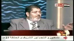حوار د.محمد مرسى رئيس حزب الحرية والعدالة للحياة اليوم ج6