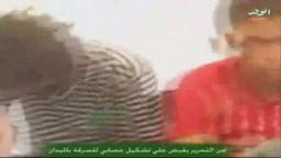 أمن التحرير يلقي القبض على عصابة لسرقة المتظاهرين في الميدان