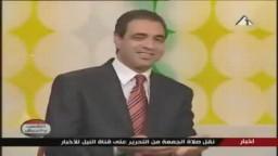 د عصام العريان مليونية اليوم 7/29 رسالة للمجلس العسكري