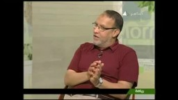 كلمة د. عصام العرسان في جمعة الاستقرار ووحدة الصف