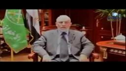 كلمة فضيلة المرشد العام أ.د/ محمد بديع فى استقبال شهر رمضان