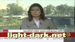 عاجل | الجيش يفض الاعتصام بالقوة - ميدان التحرير