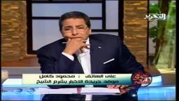 استعدادات الامن لنقل مبارك من شرم الشيخ