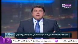 معركة بالأسلحة أمام مستشفي شرم الشيخ