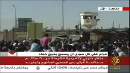 أهالي الشهداء يحاصرون مقر محاكمة مبارك