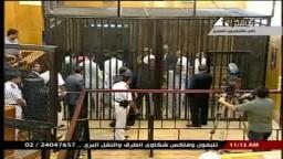 مبارك يخرج من القفص اثناء المحاكمة للاستراحة