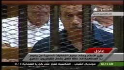 فريد الديب يطالب بفصل قضية العادلى عن مبارك