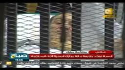 مبارك يضحك ويعبث بأنفه اثناء جلسة المحاكمة