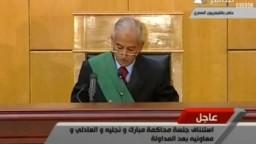 ختام الجلسة الأولى لمحاكمة الرئيس المخلوع ونجلية