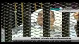 سبحان المعز المذل مبارك وحاشيته ينكرون الإتهامات الموجهة إليهم وهم صاغرون