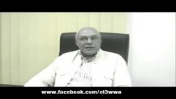 تعليق الدكتور العوا على محاكمة مبارك