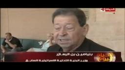 رد فعل الصهاينة على محاكمة مبارك