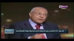 د/ العوا : نعيش علمانية غير مصرية الآن