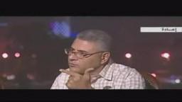 سفاح أمن الدولة - فؤاد علام