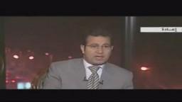 سفاح أمن الدولة - فؤاد علام--2