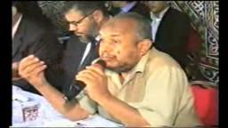 أ/ عبد الرحمن سالم - مؤتمر الاخوان المسلمون وافاق المستقبل بمنية سمنود