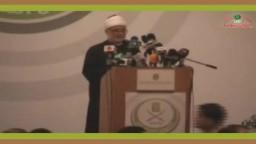 كلمة د/ نصر فريد واصل فى فى حفل إفطار جماعة الإخوان رمضان 2011