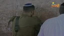 الاقتحام الصهيوني للمسجد الأقصى المبارك