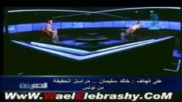 الابراشي: سوزان مبارك تهدد الحكام العرب بأشرطة فاضحة صورها صفوت الشريف 