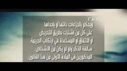 قانون الغدر-- قانون يحمي مصر من الفلول