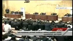 محاكمة حبيب العادلى جلسة 14 8 2011 جزء 1