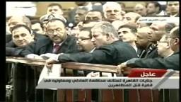 محاكمة حبيب العادلى جلسة 14/ 8/ 2011 جزء 2