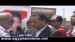 رأى والد أحد الشهداء فى محاكمة العادلى 14-8-2011