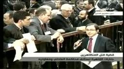 محاكمة حبيب العادلى جلسة 14/ 8/ 2011 جزء 3