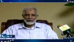 حصرياً .. الدكتور محمود عزت نائب المرشد العام وكلمة بعنوان : رمضان قبل أن ينقضى