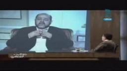 موسى ابو مرزوق نتائج المفاوضات الفلسطينية بين فتح وحماس -بتوقيت القاهرة-3
