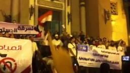 مظاهرة ضد المبادئ الفوق دستورية امام مسجد النور