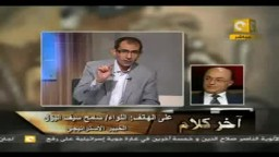 مقتل ضابط مصري و إصابة آخر داخل الحدود الصهيونية