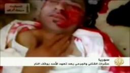 مظاهرات جمعة بشائر النصر في سوريا (40 شهيد ) - 19-8-2011