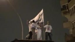 حرق علم اسرائيل أمام السفارة -  اليوم 8/20 /2011