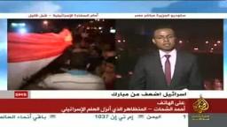 احمد الشحات- الشاب الذي تسلق السفارة الصهيونية وانزل العلم الصهيوني ووضع العلم المصري