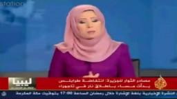 كلمة مصطفى عبد الجليل  رئيس المجلس الوطني الانتقالي الليبي المناهض للعقيد معمر عن عملية طرابلس 20 8 2011