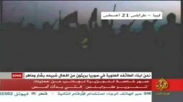 أفراح بليبيا بعد أنباء إعتقال سيف الإسلام القذافي
