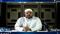 حصرياً .. الدكتور عبد الرحمن البر عضو مكتب الإرشاد فى كلمة عن القرآن